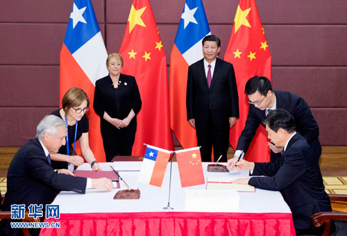 Xi Jinping Attends Signing Ceremony Of Deal On Upgrading China Chile